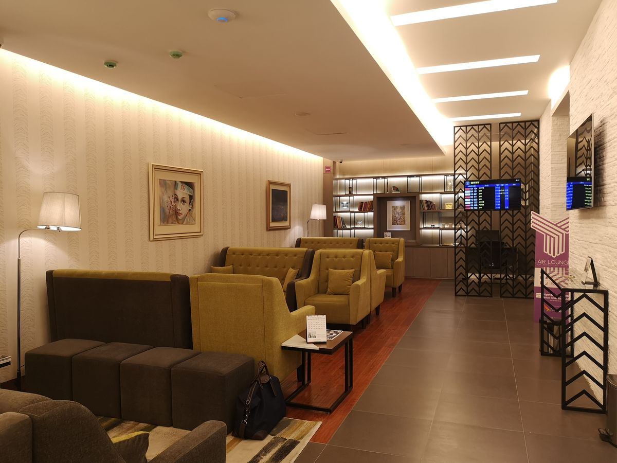 MTB Chittagong Airport Lounge